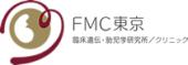 FMC東京_リンク